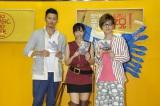 (左から)岩永洋昭、吉木りさ、櫻井孝宏
