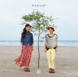 ベストアルバム『結〜ヘ?スト&コラホ?レーション』(左から石垣優、東里梨生)