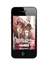 恋も英語力もアップ!が目標の英語学習iPhoneアプリ『恋する教室〜Love&Study〜』(サミーネットワークス)