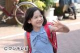 7月にスタートする豊川悦司とのW主演ドラマ『ビューティフルレイン』の主題歌を歌うことが決まった芦田愛菜