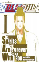 『BLEACH 1 Spirits Are Forever With You』(C)久保帯人・成田良悟/集英社