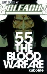 『BLEACH−ブリーチ−』最新55巻