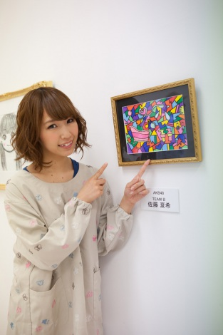 『AKB48美術部展覧会〜額だけ立派ですいません!〜』に自身の作品を出展したAKB48・佐藤夏希
