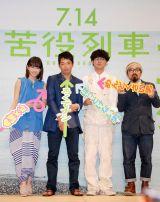 (左から)前田敦子、森山、高良健吾、山下敦弘監督 (C)ORICON DD inc.