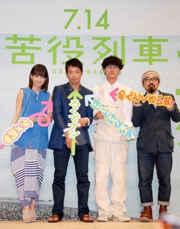映画『苦役列車』完成披露会見に出席した(左から)前田敦子、森山未來、高良健吾、山下敦弘監督 (C)ORICON DD inc.