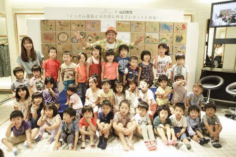 一日保育園長として3〜5才の子どもたち約30人と触れ合った山口智充