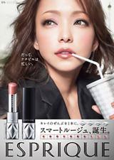 """コーセーから7月16日に発売される高機能ルージュで、安室奈美恵の""""うるうる唇""""に!"""
