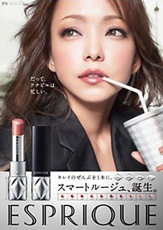 """サムネイル コーセーから7月16日に発売される高機能ルージュで、安室奈美恵の""""うるうる唇""""に!"""
