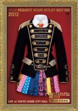 AKB48の最新ライブDVD『AKB48 リクエストアワーセットリストベスト100 2012』