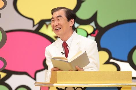 7月16日に六代・桂文枝を襲名する桂三枝にNHKが密着 (C)NHK