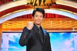 クイズ番組のMCで個性を発揮する俳優・唐沢寿明(C)TBS