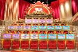各局のクイズ番組の王者20人がプライドをかけて激突する1stステージの模様 (C)TBS