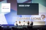 カンヌ広告祭に韓国歌手代表として登場した2NE1