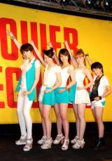 骨盤ダンスで会場を沸かせる5人組女性ユニットbump.y (C)ORICON DD inc.