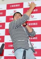 ズボンが敗れるほどの力で「でてこいや!」を披露した高田延彦 (C)ORICON DD inc.