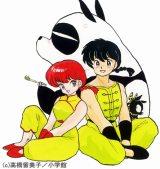 連載スタート25年目で初の実写化となったコミック『らんま1/2』