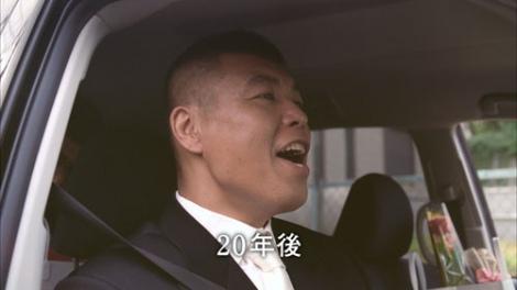 トヨタ自動車『のび太の30歳』篇CMカット