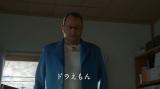 トヨタ自動車企業CM『のび太のバーベキュー』篇CMカット (C)藤子プロ・小学館・テレビ朝日・シンエイ・ADK