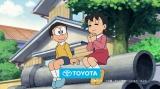 トヨタ自動車企業CM『のび太のバーベキュー』篇 (C)藤子プロ・小学館・テレビ朝日・シンエイ・ADK