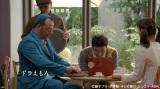 (左から)ジャン・レノ扮するドラえもんとのび太役の妻夫木聡、しずかちゃん(水川)