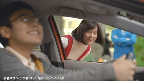 【CMカット】トヨタ自動車『実写版ドラえもん CM』シリーズ第4話「のび太のもしもな世界」篇より