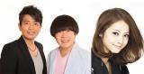 佐々木希がお笑いコンビ・雨上がり決死隊と一緒にゴールデン枠に昇格する日本テレビ系『笑う!アメカン』(4月より木曜 後7:00)を盛り上げていく