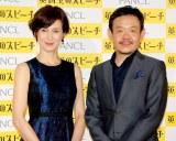舞台『英国王のスピーチ』製作発表会見に出席した(左から)安田成美、近藤芳正 (C)ORICON DD inc.