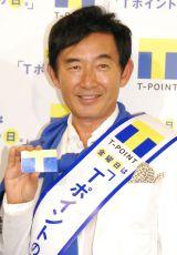「Tポイント」新サービスのイベントに出席した俳優・石田純一 (C)ORICON DD inc.