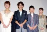 (左から)佐々木希、永山絢斗、阿部サダヲ、貫地谷しほり (C)ORICON DD inc.