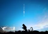 東京ドームシティ アトラクションズの夏限定イベントは『ヱヴァンゲリヲン』(C)カラー