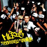 18年8ヶ月ぶりにTOP30に返り咲いた田原俊彦の68thシングル「Mr. BIG」ジャケット写真(写真はCD+DVD盤)