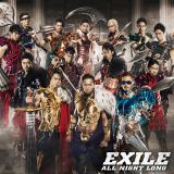 EXILEの新曲「ALL NIGHT LONG」