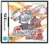 『ポケットモンスターホワイト2』 (C)2012 Pokemon. (C)1995-2012 Nintendo/Creatures Inc./GAME FREAK inc.