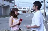 AKB48・大島優子が母親の借金返済のため売春を迫られる!?(映画『闇金ウシジマくん』より)