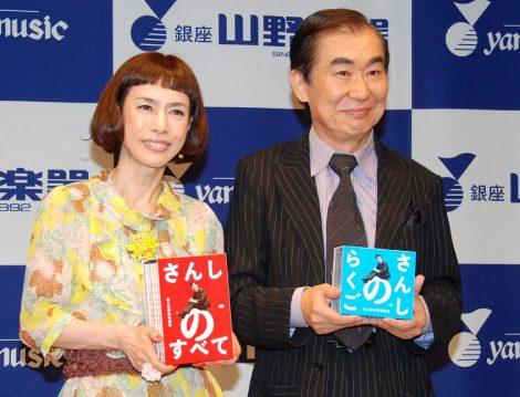 三枝としての最後のトークイベントに出席した(左から)久本雅美、桂三枝 (C)ORICON DD inc.