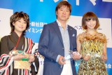 『第13回ベストスイマー2012』表彰式に出席した(左から)水谷千重子、西城秀樹、安田美沙子 (C)ORICON DD inc.