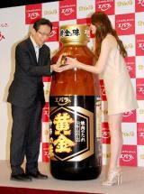 『エバラ 黄金の味』の新CM発表会で1年分の「黄金の味」贈呈された観月ありさ(右) (C)ORICON DD inc.