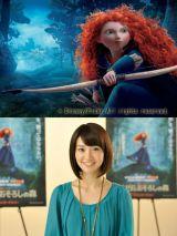 大島優子にとって初のディズニー作品参加となる映画『メリダとおそろしの森』のアフレコ付き映像が初公開
