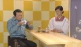 尾野真千子演じる女将にぞっこんのネジ工場社長・中川家礼二を描く『小料理屋』篇