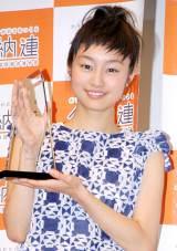 『2012年度納豆クイーン』に任命された忽那汐里 (C)ORICON DD inc.