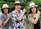 西城秀樹、NHK『趣味の園芸』に再登場