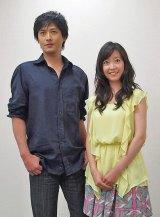 中村俊介(左)と黒川智花の2ショット