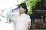 7月18日スタートの『横山由依(AKB 48)がはんなり巡る 京都・美の音色』(C)関西テレビ
