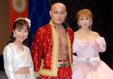 (左から)はいだしょうこ、松平健、紫吹淳 (C)ORICON DD inc.