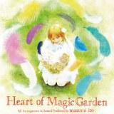 ランティスが送り出した名曲を形にとらわれない演奏方法と斬新なアレンジでアーティスト本人が再歌唱したセルフトリビュートアルバム『Heart of Magic Garden』