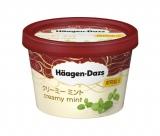 ハーゲンダッツアイスクリーム ミニカップの新商品『クリーミー ミント』