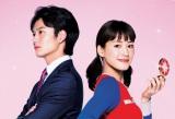 映画に出演する綾瀬はるかと岡田将生