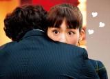『映画 ひみつのアッコちゃん』より/ (C)赤塚不二夫/2012「映画 ひみつのアッコちゃん」製作委員会