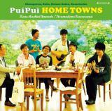 シングルランキング25位に初登場したPuiPui HOME TOWNSの「この街に生まれて/いつまでも変わらない」