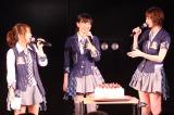 この日は前田敦子最後の生誕祭も開催 篠田麻里子(右)が涙